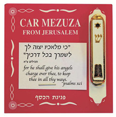Car Mezuzah With White 10 Commandments