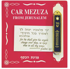 Car Mezuzah With Torah Design