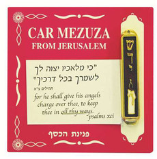 Car Mezuzah With Candle Design