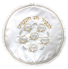 Round White Satin Matzah Cover With Two-Toned Embroidery