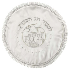 White Satin Matzah Cover With Silver Embroidery