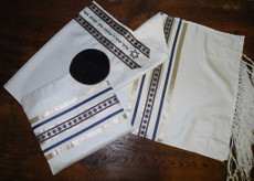 Ziontalis Star Woven Ribbon Talit Set  with Gold Lurex