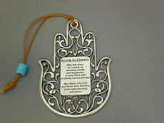 Pewter Hamsa Room Blessing-A YUSSEL'S PLACE EXCLUSIVE
