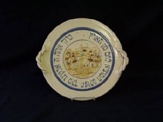Vichinsky Pottery Ceramic Jerusalem Round Challah Board