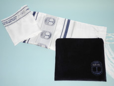 Ziontalis Tree of Life Navy Tallit Set