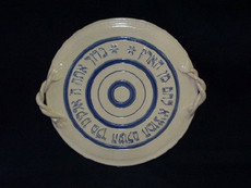 Vichinsky Pottery Ceramic Round Challah Board