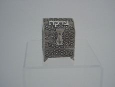 Sterling Silver Tzedakah Box