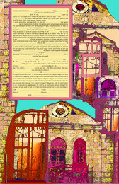 Jerusalem Shul