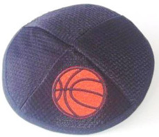 Basketball Mesh Fabric Kippah