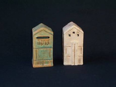 "Vichinsky Small ""Shul"" Tzedakah Box"