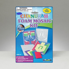 Chanukah Foam Mosaic Kit