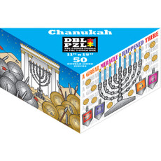 Double Sided Hanukkah Puzzles