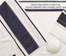 Afula Navy and Silver Tallit Set