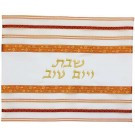 Ronit Gur Stripes Challah Cover