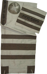 Gray on Gray with Blessing Tallit Set