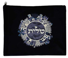 Navy Velvet Tallis Bag - Jerusalem Design in Silver