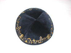 Velvet Jerusalem Outline Kippah- Navy