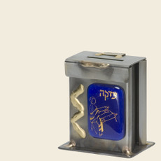 Gary Rosenthal Bar Mitzvah Glass & Metal Tzedakah Box