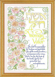 Roses Woman of Valor - Small
