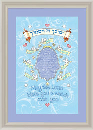 Mickie Caspi Small Boy Hamsa Blessing Framed Print