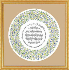 Caspi Cards & Art Song of Song Parent Thank You Framed Print