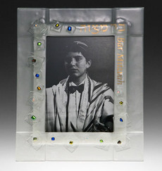 "Beames Designs Fused Glass Bar Mitzvah Picture Frame - 5"" x 7"""