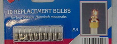 Low Voltage Chanukah Menorah Bulbs