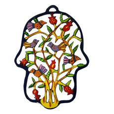 Metal Pomegranate Tree Hamsa Wall Hanging by Emanuel