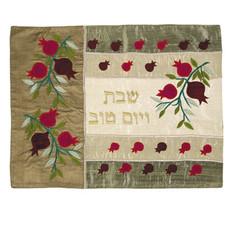 Yair Emanuel Pomegranate Challah Cover