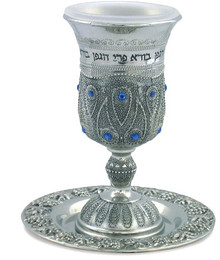 Checkered Nickel Plate Filagree Kiddush Cup & Plate