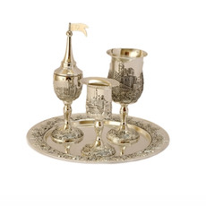 Novell Collection Jerusalem Havdalah Set