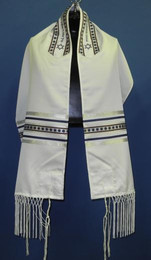 Ziontalis Stars and Stripes Tallit Set