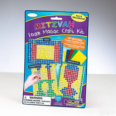 Mitzvah Foam Mosaic Kit