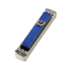 Baskin Art Glass Midnight Blue Mezuzah