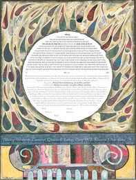 Many Waters Ketubah