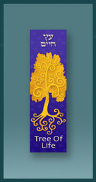 Gold Tree of Life Car Mezuzah