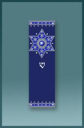 Royal Blue Star Car Mezuzah