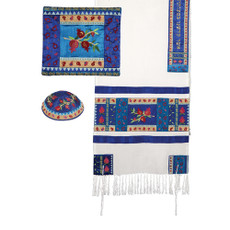 Yair Emanuel Multi-Colored Pomegranate Silk Tallit Set.
