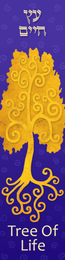 Gold Tree of Life Mezuzah