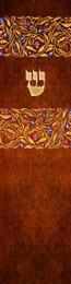 Leather Mezuzah