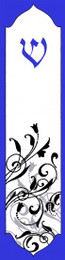 Blue Vines Mezuzah