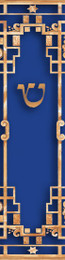 Golden Lattice Mezuzah