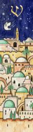 Jerusalem Mezuzah