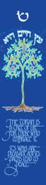 Tree of Life Mezuzah
