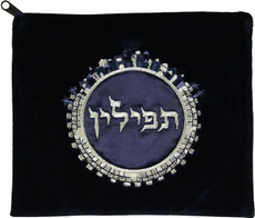 Navy Blue Velvet Jerusalem Tefilin Bag