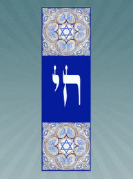 Blue Shadai Car Mezuzah