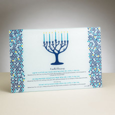 Tree of Life Tempered Glass Chanukah Drip Tray
