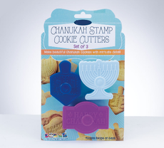 """Stamp"" Cookie Cutters"