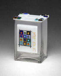 Beames Designs 12 Tribes White Fused Glass Tzedakah Box