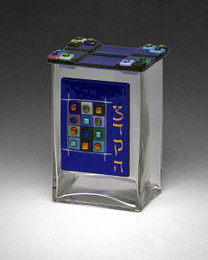 Beames Designs 12 Tribes Blue Fused Glass Tzedakah Box